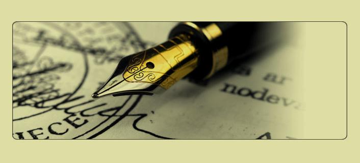 Закони и подзаконски прописи чиишто одредби стапуваат во примена или престануваат да важат во месец МАРТ 2015