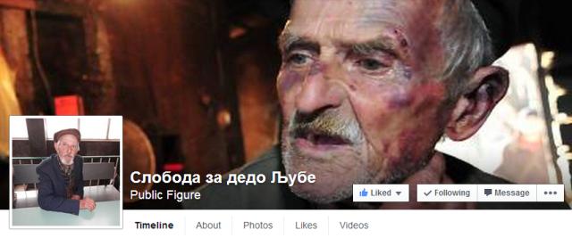 Еве го мислењето на адвокатите за случајот на дедо Љубе Којковски