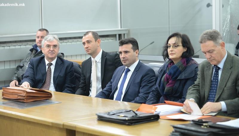 zaev puc sudnica akademik