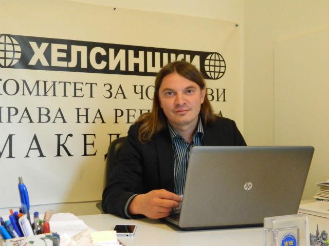 Воислав Стојановски