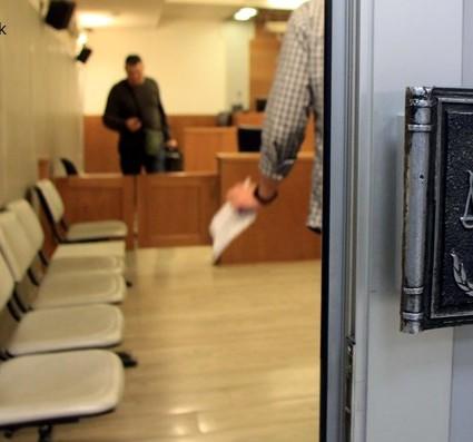 Судница 1 Основен суд Скопје 1
