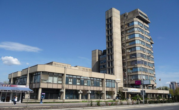Народна банка на РМ
