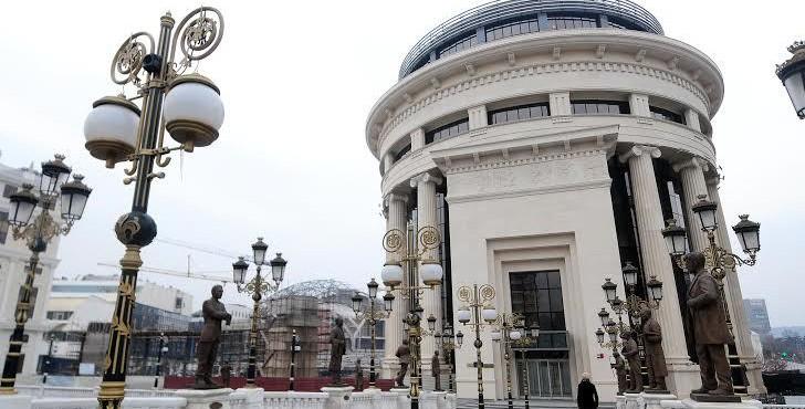 Основно јавно обвинителство Скопје