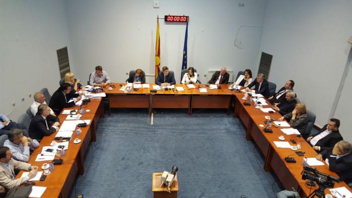 Комисија за прашања на изборите и именување