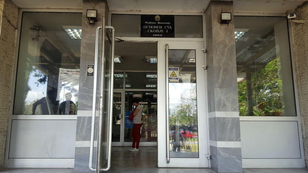 Основен суд Скопје 1 Скопје