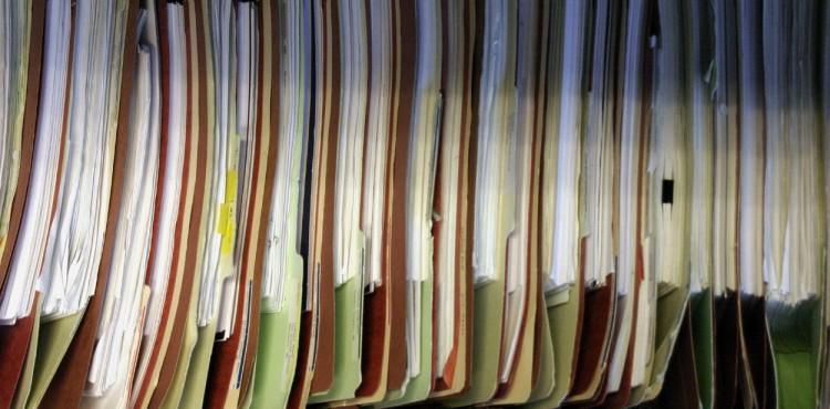 Папки со документи