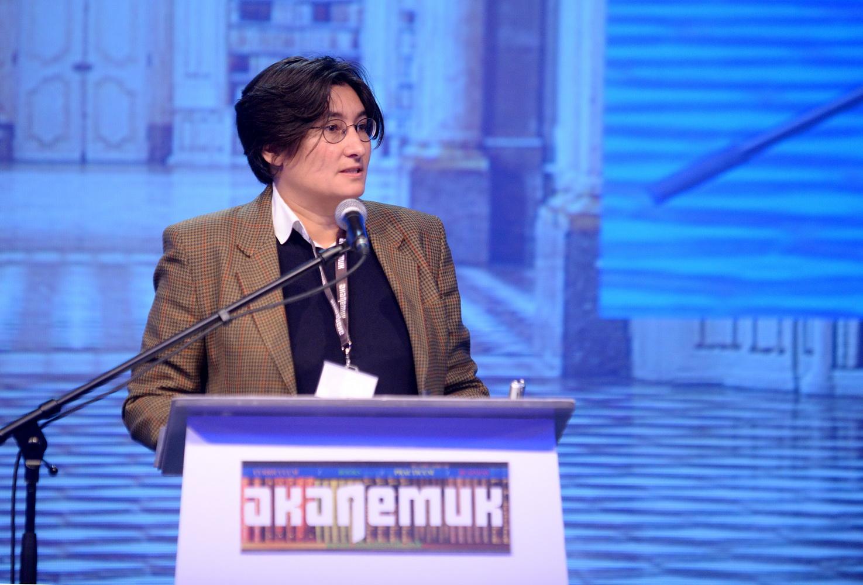 Мариана Винтијадис Академик Конференција 2016, втор денBAT_9453 copy_resize