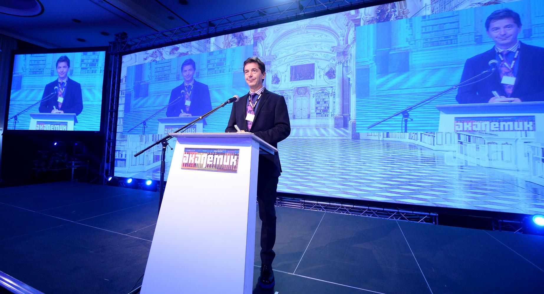 Жан Митрев, Академик Конференција 2016, втор ден