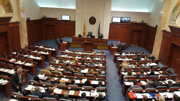 Собрание на РМ, закони за СЈО