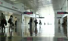 терминал аеродром