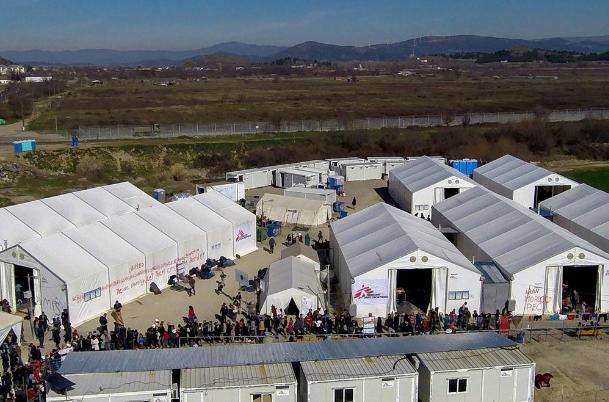 Бегалски камп